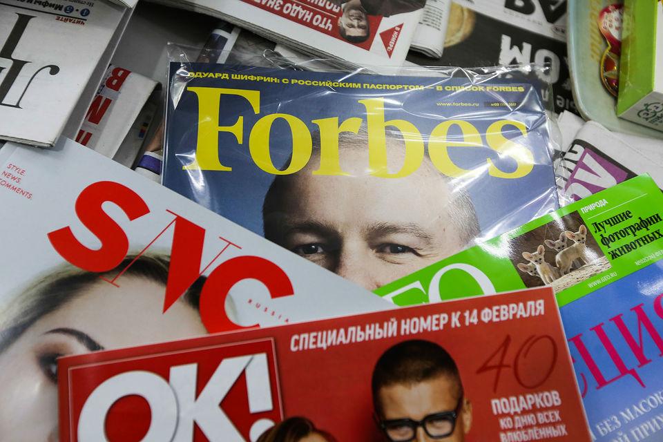 В России ACMG издает журналы Forbes, Numéro, L'Officiel, GEO, Golf Digest, SNC, PORT, OK!, GALA Биография