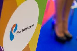Высокие темы роста базы сотовых абонентов «Ростелекома» Анкилов связывает с тем, что оператор активно продвигает услугу среди пользователей проводной связи