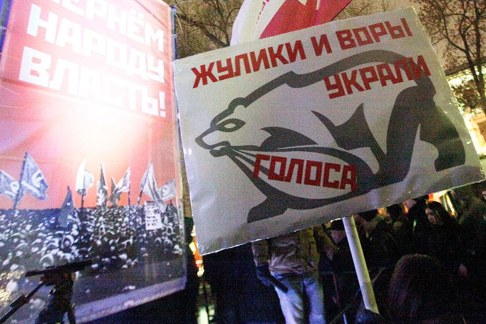Видео содержит последовательность статических кадров, каждый из которых напоминает об одном из предвыборных обещаний из проекта манифеста «Единой России», опубликованного в декабре 2002 г.
