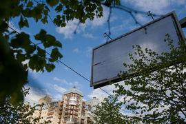 Комитет проводит конкурс на установку и эксплуатацию в Санкт-Петербурге более девяти тысяч рекламных конструкций