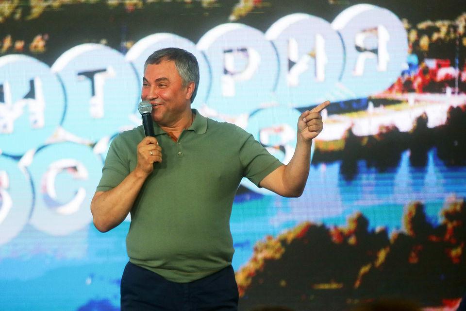 Володин делился с молодежью секретами политической выживаемости почти три часа, но начал выступление с рассказа о том, что такое счастье