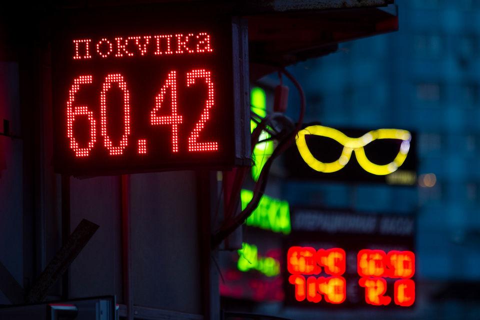 В среду евро стоил больше 72 руб., а доллар подорожал до 60,71 руб.