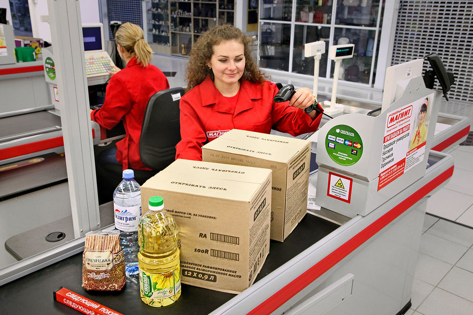 Всего в ассортименте «Магнит-опта» около 1500 видов товаров, продовольственных и непродовольственных