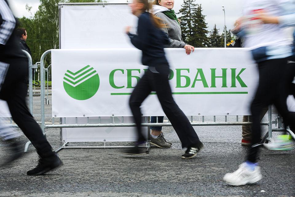 Все известные претенденты на украинскую «дочку» Сбербанка разбежались
