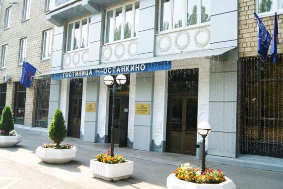normal 1ahw Бывшие топ менеджеры «Мортона» купили две гостиницы ВТБ