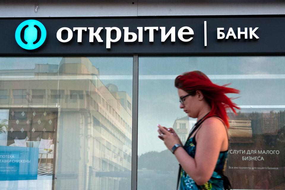 добавлением шерсти задержка платежей банк открытие работает