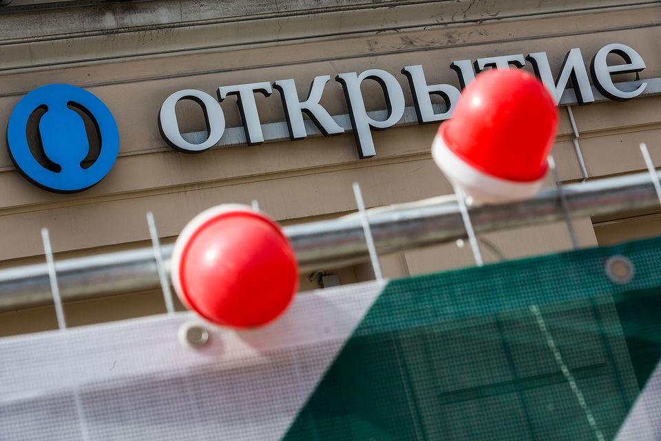 Представитель «ФК Открытие» сообщил, что перебои вызваны повреждением оптоволоконного кабеля