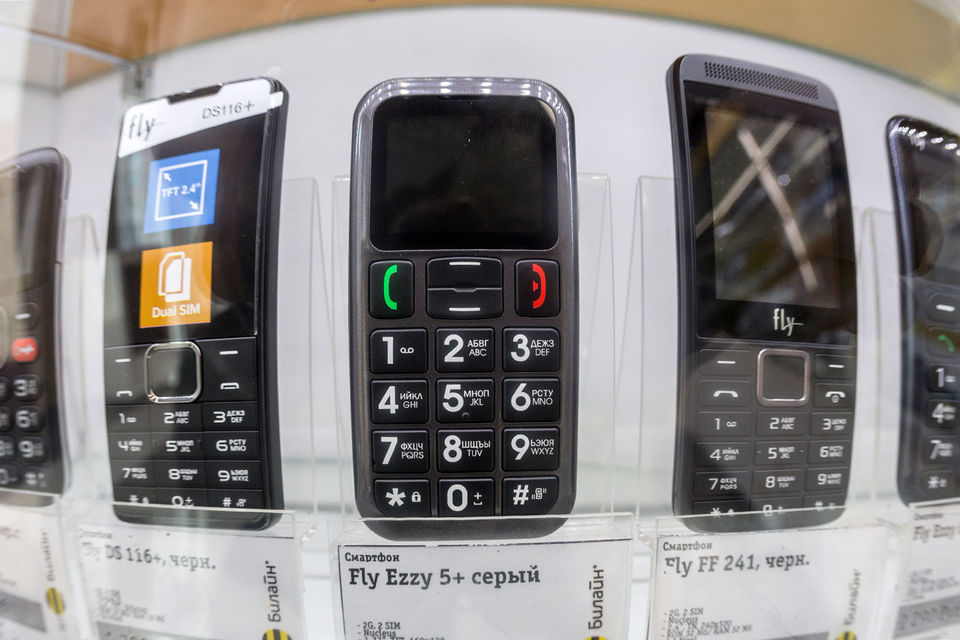 Кнопку душит и снижение цен на смартфоны