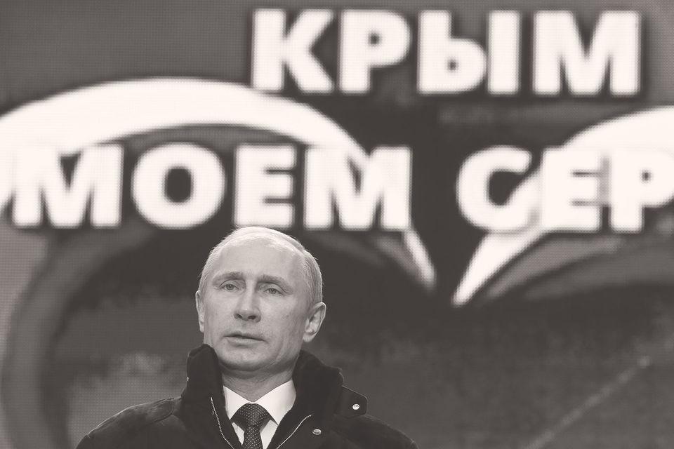 Присоединение Крыма в 2014 г. стало апофеозом темы суверенитета