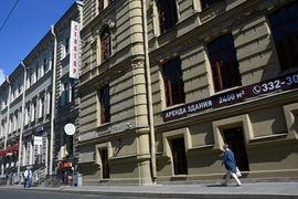Банк заключил соглашение аренды помещений из ООО «Дом сверху Садовой» вроде не без; единственным поставщиком
