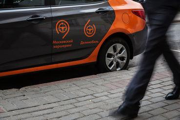 Сейчас в Москве работает пять каршеринговых компаний: «Делимобиль», Car5, YouDrive, AnyTime и BelkaCar, в сентябре на рынок выйдет шестой игрок – Easy Ride