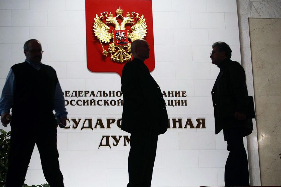 Пропускной режим в палатах парламента предложено изменить так, чтобы члены палаты могли проходить в них по своим удостоверениям, следует из поручения