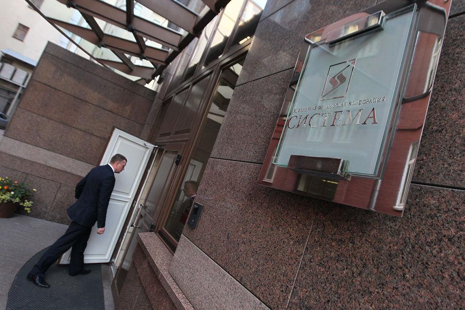 «Система» подала жалобу на, по ее мнению, незаконные действия председателя Арбитражного суда Башкирии президенту и делает вывод, что законный состав суда не может быть сформирован