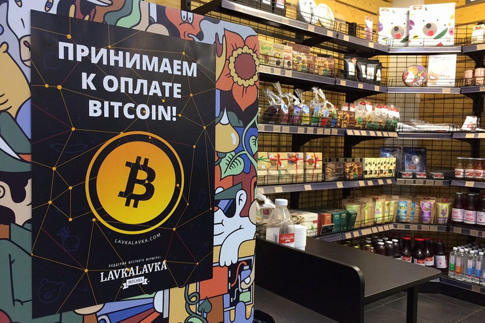 LavkaLavka не принимает биткоины за товар напрямую