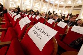 Кресла в Ассоциации российских банков могут опустеть с уходом крупных игроков