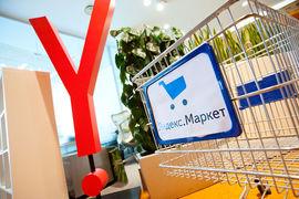 Компании собираются «развивать экосистему электронной коммерции <...> а также связанные с этим продукты и услуги», сказано в их сообщении