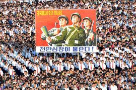 Пхеньян будет готов к атаке в середине августа