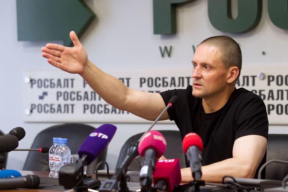 Сергей Удальцов предложил выдвинуть единого кандидата в президенты от левых