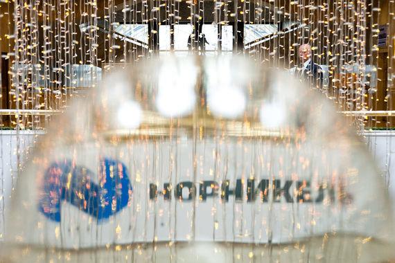 «Норильский никель» - на 63-м, сообщается на сайте журнала (коэффициент инновационности — 45,52%)