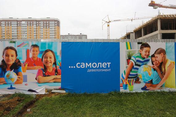 Компания «Самолет девелопмент» строит в новой москве два жилых комплекса - «Внуково-2017» и «Внуково-2016». Площадь продаваемых в них квартир - 113 787 кв. м