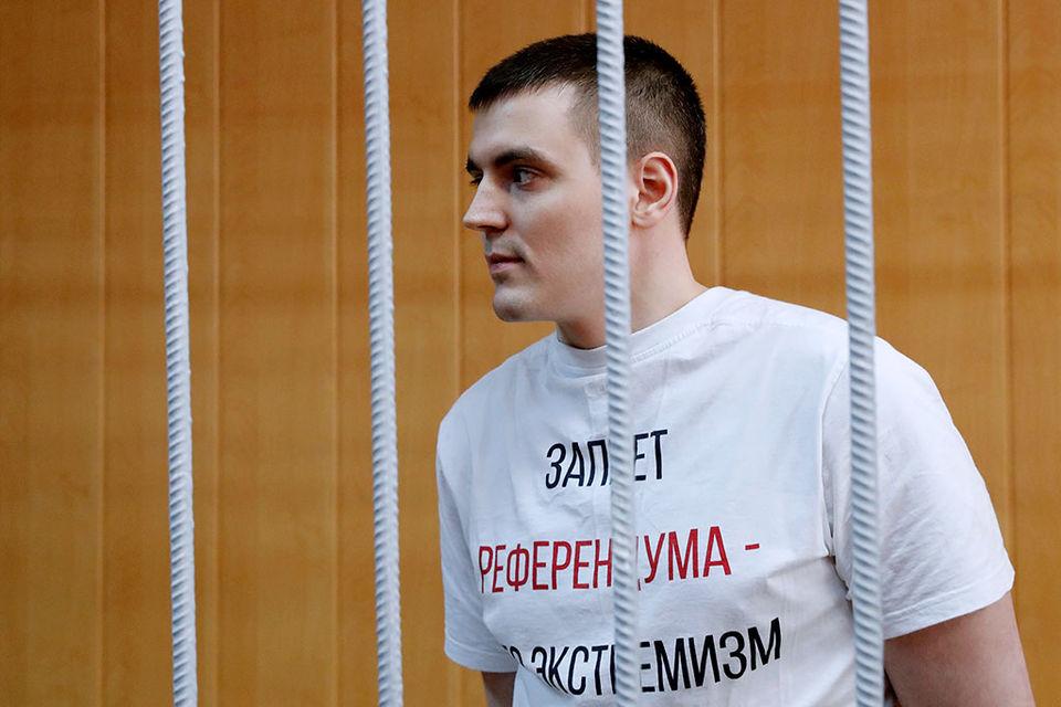 Журналист РБК Александр Соколов, обвиняемый в экстремизме, во время оглашения приговора в Тверском районном суде