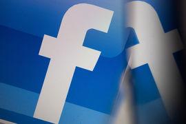 Facebook тайно запустил приложение в Китае