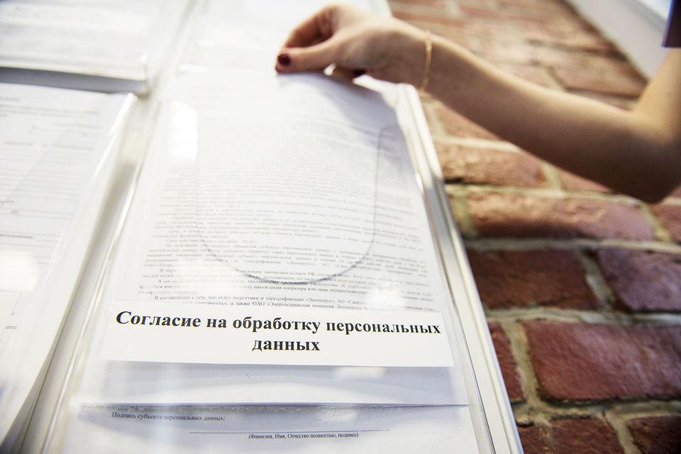 Описанный в приказе список данных, передаваемых ФСБ, и так в полном составе собирают системы СОРМ, объясняет основатель сайта agentura.ru Андрей Солдатов