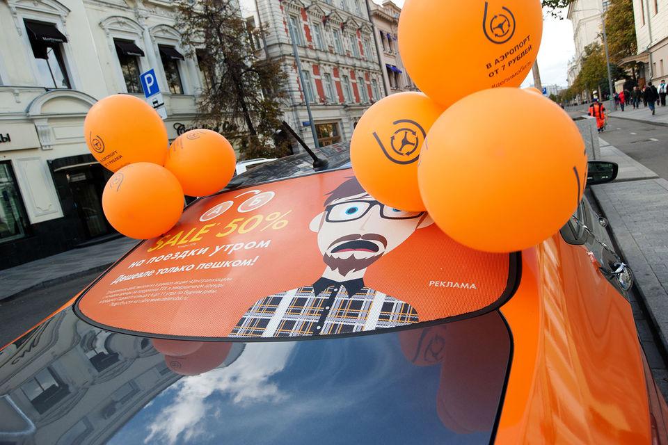 В Уфе появится 50 автомобилей Hyundai Solaris, на которых компания работает в Москве и Петербурге