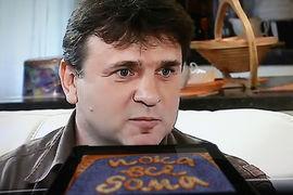 Тимур Кизяков создает ролики о сиротах за счет государства, «Первого канала» и спонсоров