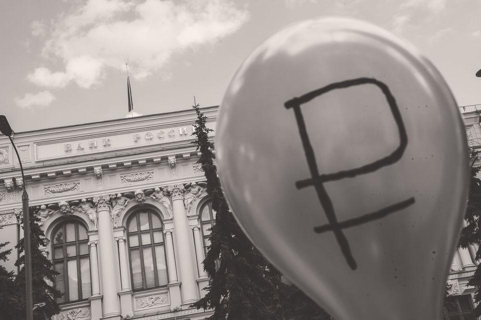 Огосударствление банковской системы, выдавливание частных и иностранных банков из многих операций, рост недоверия клиентов – не столько продукт реальных проблем, сколько последствие политики регулятора