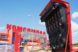 Структура, близкая к Альфа-банку, получила контроль над волгоградским ТРЦ «КомсоМолл» в ходе продажи имущества банкротящейся фирмы «Волгаинвест», говорит источник, близкий к DVI Group