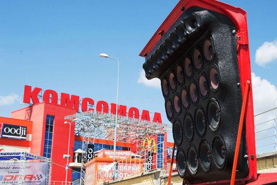 normal 3g1 «Альфа групп» ищет покупателя на волгоградский «КомсоМолл»