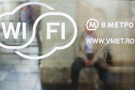 В июне 2017 г. к бесплатной WiFi-сети «Максимателекома» в Московском метрополитене подключилось около 7 млн уникальных пользователей, рассказал представитель компании Илья Грабовский