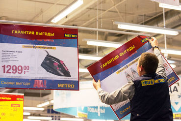 По словам представителей обеих компаний, ассортимент таких «магазинов в магазине» разработан с учетом предпочтений профессиональных клиентов Metro, всего до 1000 видов товаров