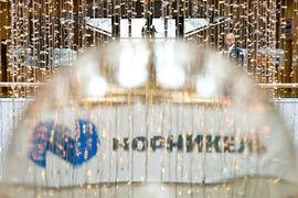 «Норникель» слишком консервативен в своих оценках, считает аналитик БКС Кирилл Чуйко. Вероятность того, что долговая нагрузка компании превысит 1,8 EBITDA, невысокая
