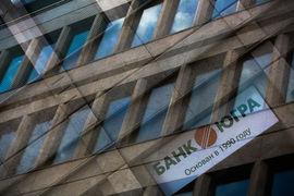 Отрицательный капитал «Югры» на 22 июля после создания необходимых резервов составил 7 млрд руб., говорил представитель регулятора