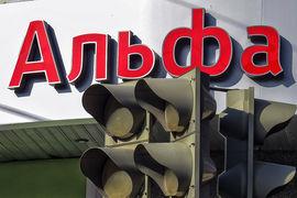 Альфа-банк опровергает наличие проблем в крупных банках