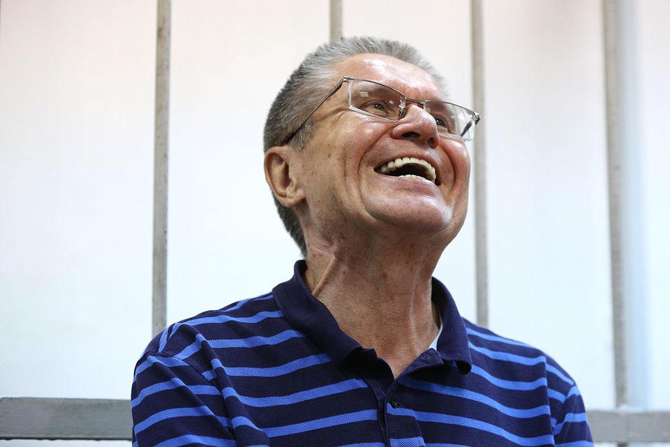 Замоскворецкий суд начал рассматривать дело Улюкаева по существу