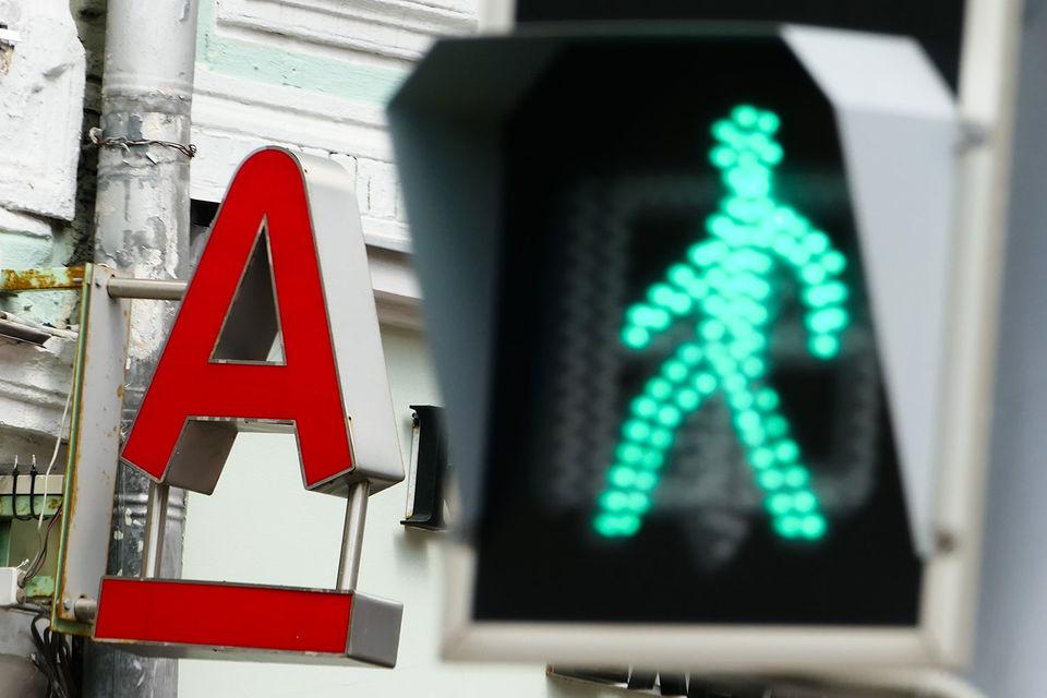 Директор по работе с состоятельными клиентами УК «Альфа капитал» Сергей Гаврилов вызван на встречу в ЦБ для обсуждения письма за его подписью, которое было разослано клиентам управляющей компании в августе