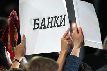 По данным аналитиков Райффайзенбанка, дефицит ликвидности составляет 53,5 млрд руб., что соответствует данным регулятора