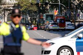 Жителей города просят избегать района площади Каталонии