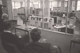 Вычислительный центр Государственного планового комитета Совета Министров СССР, 1973 г.