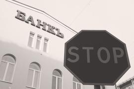 В России уровень раскрытия информации банками и регулятором за последние годы резко снизился, говорит Костиков