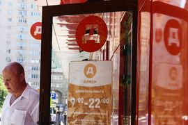 Сейчас «Дикси» сосредоточена на повышении эффективности уже имеющихся магазинов, говорит Русанов