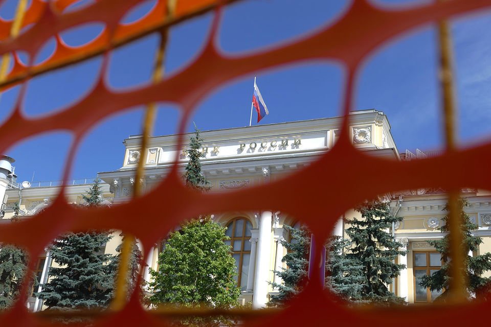 ЦБ отозвал лицензию у РИА-банка