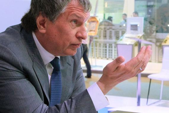 Reuters: китайская CEFC может приобрести долю в «Роснефти»