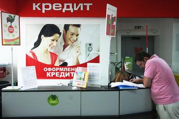 В июле среди россиян начали преобладать потребительские настроения и это согласуется со статистикой розничных продаж, отмечал Центробанк