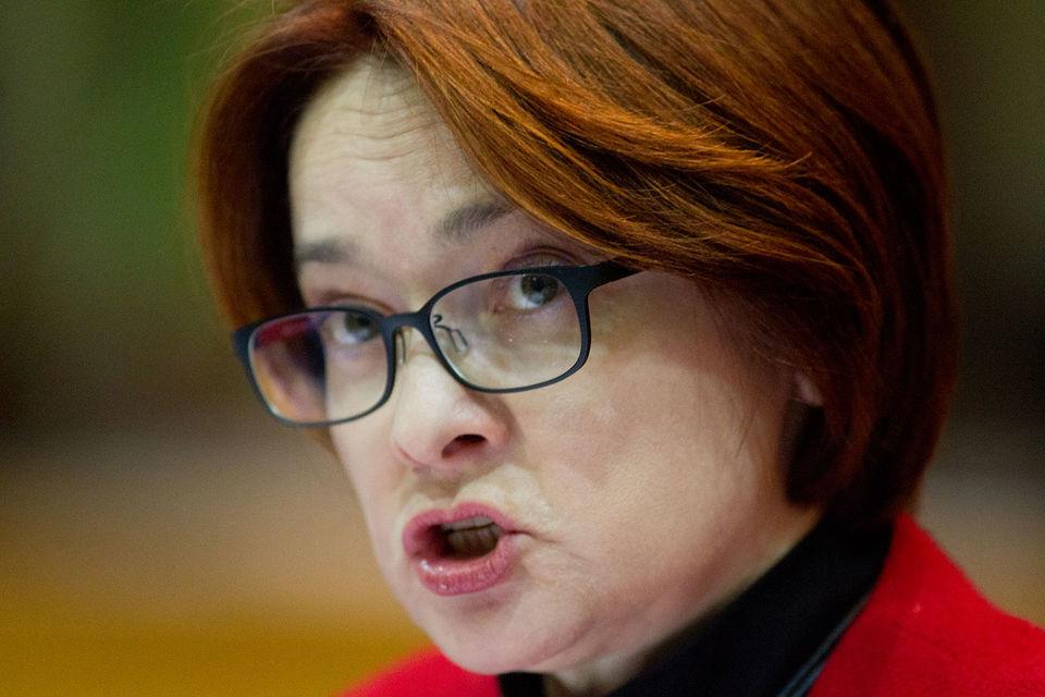 Организаторы нового банковского объединения, возможно, послушались совета председателя ЦБ