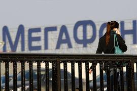 «Мегафон» готов отказаться от иска к ФАС