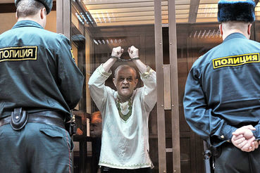 «Народное ополчение Минина и Пожарского», которое ранее возглавлял Квачков, было признано террористическим и запрещено в России